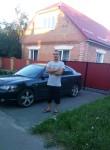 Ярослав, 29 лет, Лубни