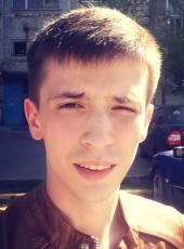 Vlad, 25, Russia, Pavlovskiy Posad