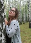 Rina, 29, Nizhniy Novgorod