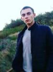 Sergey , 24, Kiev