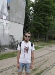 Владимир, 23 года, Дніпродзержинськ