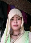Babalu, 26  , Ambikapur