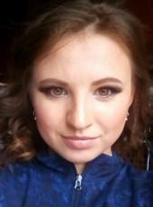 Olesya, 21, Russia, Omsk