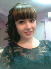 Vitaliya, 28, Ukraine, Sumy
