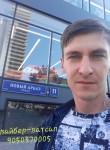 yavk \scorpc, 30, Moscow