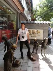 Tm石头, 30, China, Beijing