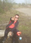 Slavik, 30, Chegdomyn
