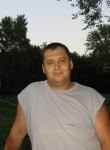 павел, 36 лет, Новосибирск