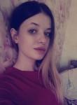 Diana, 20  , Omsk