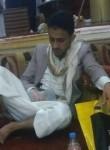 محمد, 26  , Sanaa