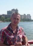 Эдуард, 34 года, Липецк
