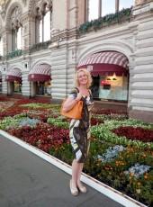Irina, 51, Russia, Moscow