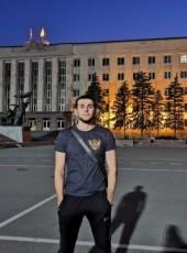 Nikolay, 23, Russia, Groznyy