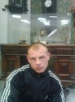 Vasiliy, 28  , Angarsk