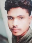 Aniket, 18  , Pithampur