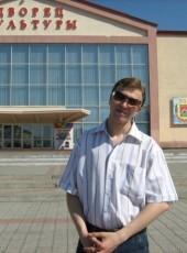 Nikolay, 35, Russia, Mezhdurechensk