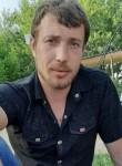 Aleksey , 28  , Lesozavodsk
