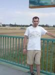 Hovhannes, 38 лет, Երեվան