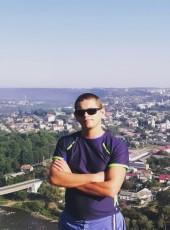 Vasiliy, 26, Ukraine, Chernivtsi