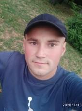 Ростислав, 23, Ukraine, Poltava