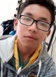 Frixon, 18  , Quito