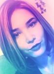 ☾☆ LyUbA, 24  , Shymkent