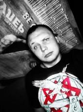 Dmitriy, 26, Russia, Orel
