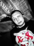 Dmitriy, 26, Orel