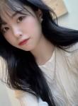 琪琪, 22, Taipei