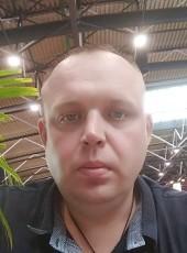 Nikolay, 36, Russia, Novoshakhtinsk