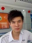 如果说, 32  , Dongguan