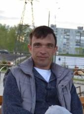 Дмитрий, 41, Россия, Сызрань