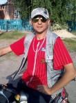 Evgeniy, 42, Izyum