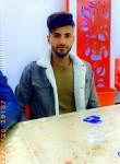 جود, 22  , Al Hindiyah