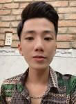 Nhân , 26  , Ho Chi Minh City