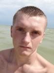 Sanya, 23, Stavropol