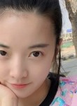 小悦悦, 29  , Shenzhen