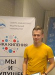 Aleksandr, 22  , Aleksandrovskoye (Stavropol)