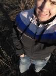 Azamat, 24, Ufa