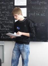 Дмитрий, 28, Україна, Володимир-Волинський