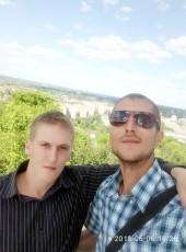 Vlad, 26, Ukraine, Kharkiv