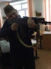Денис, 20, Россия, Архангельск