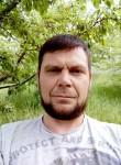 Сергей, 43 года, Київ