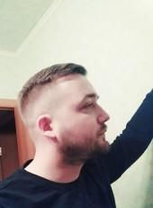 Dmitriy, 32, Russia, Naberezhnyye Chelny