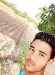 احمد, 18  , Al Minya