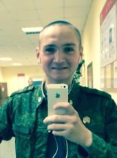 Seryega, 26, Russia, Zheleznodorozhnyy (MO)