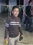 مؤمن جمال عبده, 24  , Cairo