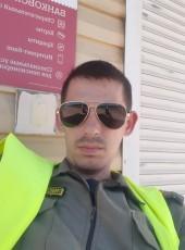 Aleksandr , 31, Russia, Krasnodar