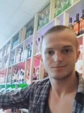 Oleg, 20, Russia, Yalta