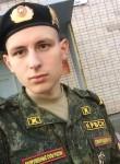 Ilya, 20  , Zarinsk
